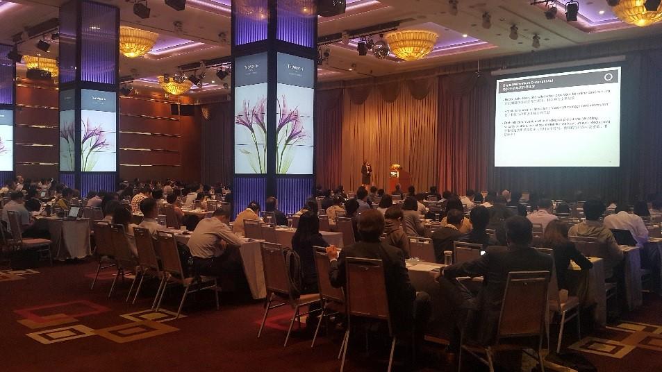 Taiwan IP Seminar