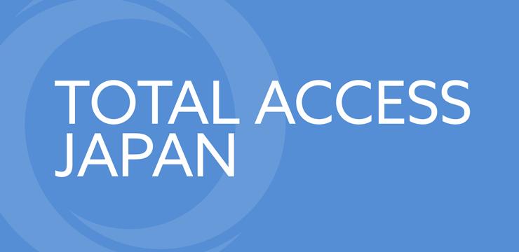 Total Access Japan banner