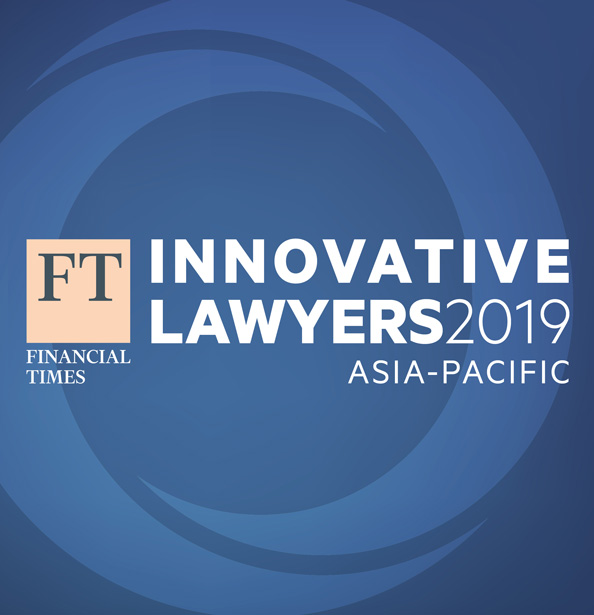 FT Innovative Lawyers 2019
