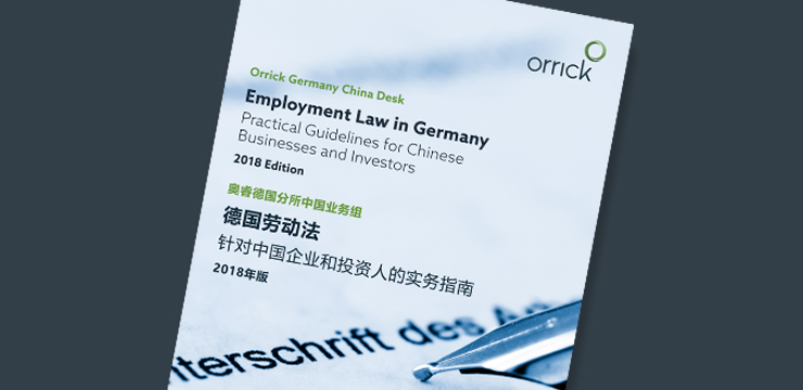 Guide to German Employment Law for Chinese Companies