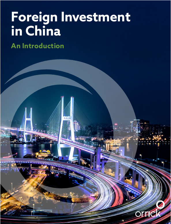 Foreign Investment in China: An Introduction