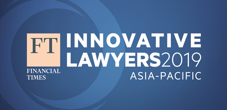 FT Innovative Lawyers 2019