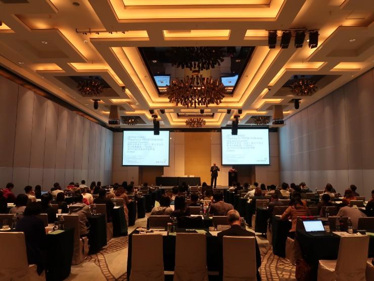 Hsinchu seminar