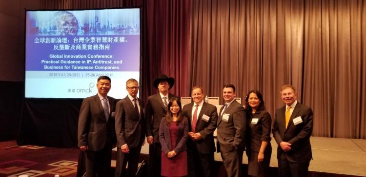 Taipei IP conference 2018
