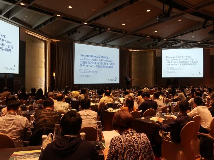 Taipei seminar
