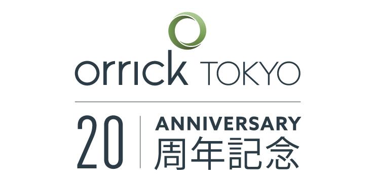 Orrick Tokyo 20th Anniversary