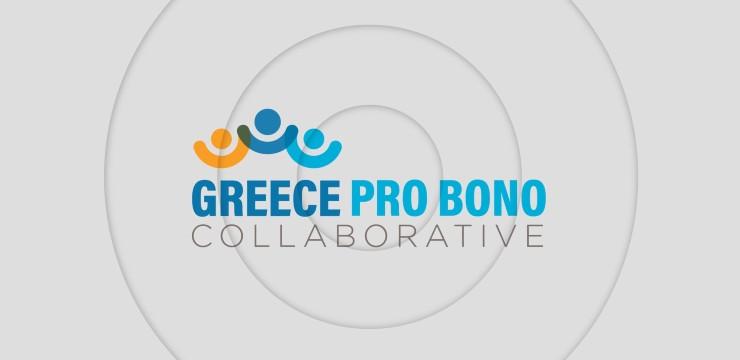 Greece ProBono Collaborative logo